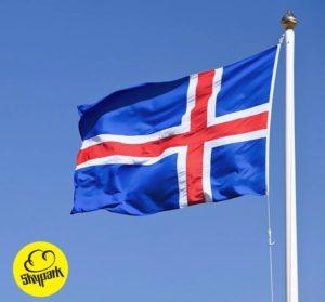 Eestlased avasid Islandil batuudikeskuse (lisatud VIDEO)